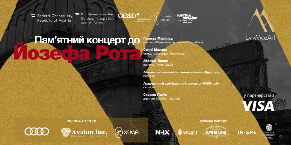 Concert dedicated to the memory of Joseph Roth